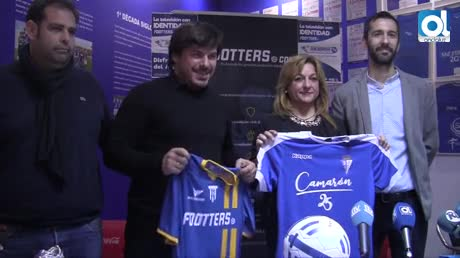 Nace San Fernando Club Deportivo Televisión en plataforma digital