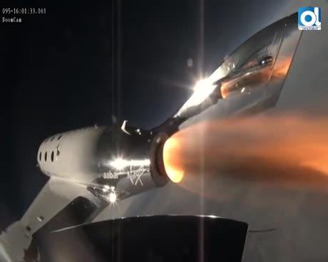 Virgin Galactic prueba con éxito su nueva nave espacial