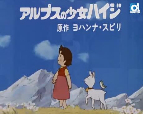 Muere Isao Takahata, creador de las míticas series 'Marco' y 'Heidi'