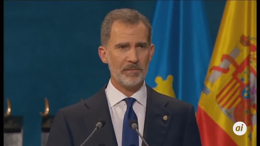 El rey evita a Cataluña en el discurso de los Premios Princesa