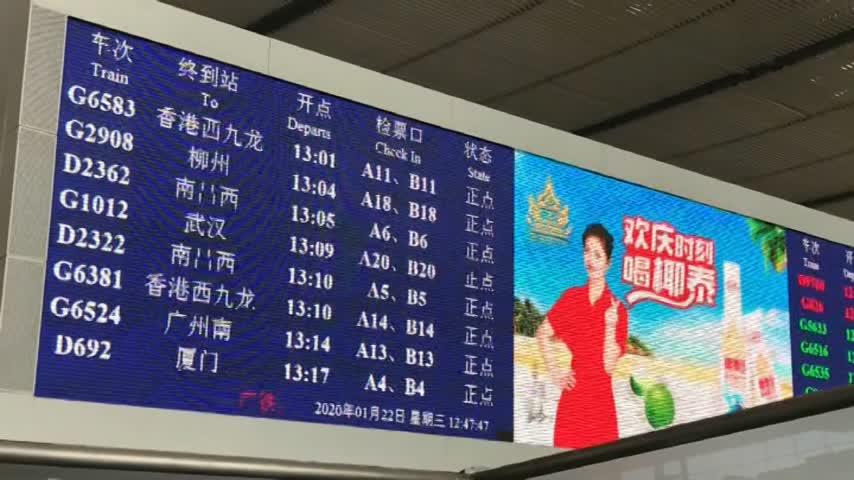 Se elevan a 41 las muertes por coronavirus en China y 1.287 infectados