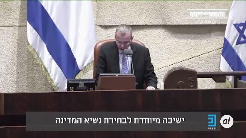 La oposición israelí anuncia un insólito acuerdo de Gobierno, sin Netanyahu