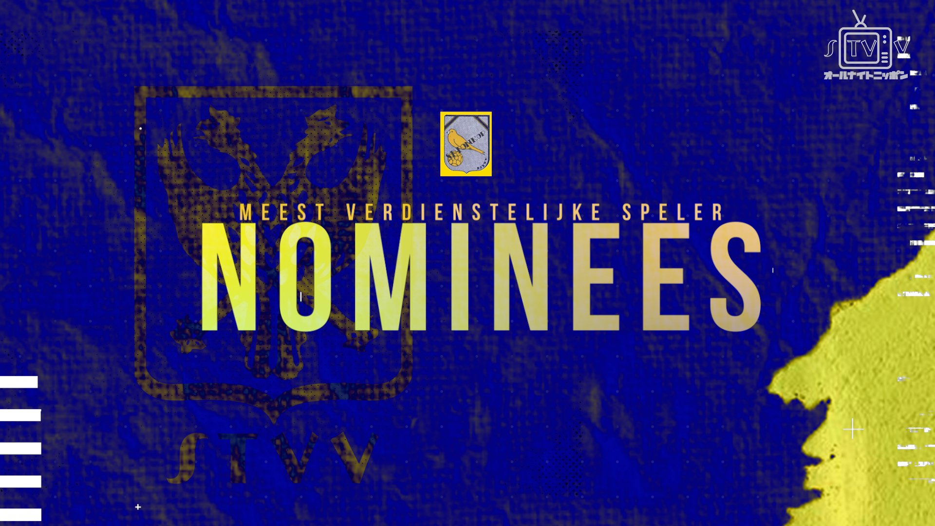 Most Valuable Player: The Nominees