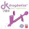 DK-drageekiss-pearl-applicator
