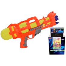 "M.Y - 17"" AIR PUMP WATER GUN"