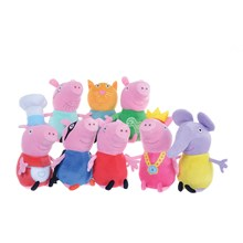 "8"" PEPPA PIG PLUSH 8 ASSORTED"