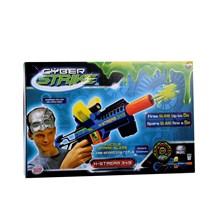 CYBER STRIKE SLIME GUN