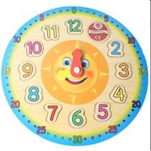 WOODEN CLASSICS - WOODEN PUZZLE CLOCK 28CM