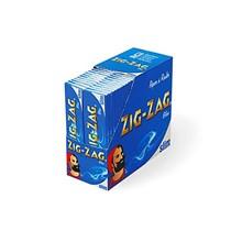ZIG ZAG KING SIZE BLUE (50)