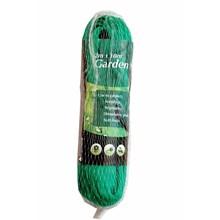 GREEN BLADE - GARDEN NETTING - 2M X 10M