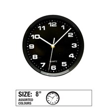 "KNIGHT - HOMEWARE 8"" ROUND WALL CLOCK"