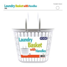 EDGO 34L RECTANGLE LAUNDRY BASKET W/ HANDLES GREY