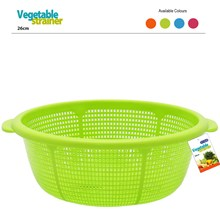 EDGO - VEGETABLE STRAINER 26CM