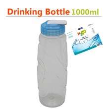 EDGO - H2GO DRINKING BOTTLE 1000ML STYLE 1