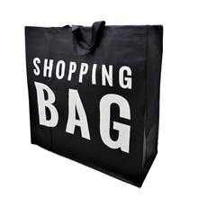 WOVEN SHOPPING BAG MEDIUM