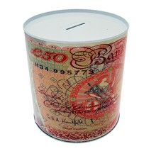 MEDIUM MONEY TIN