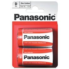 PANASONIC R20 (D)