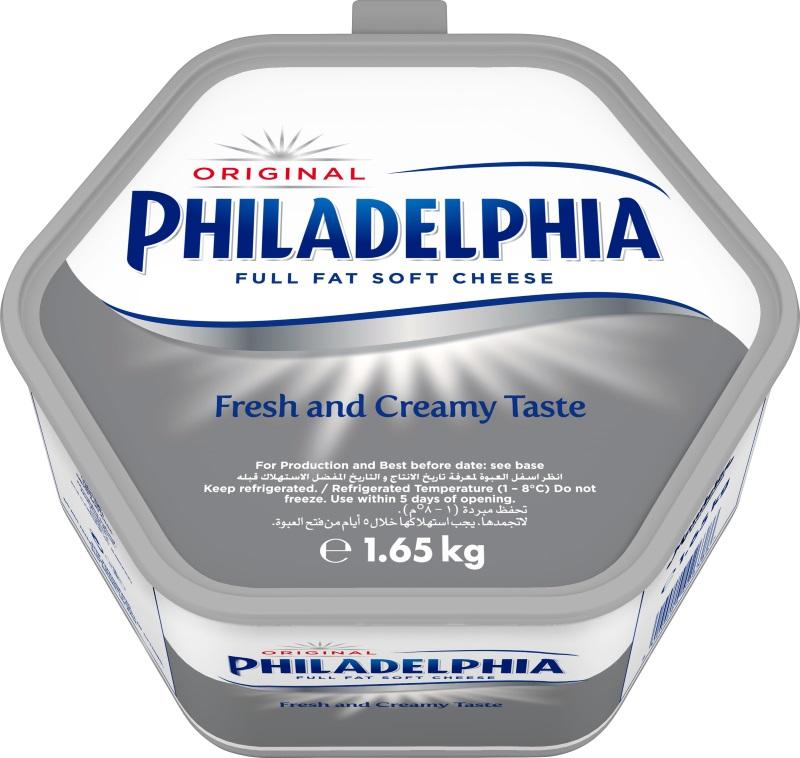 Image of Philadelphia Cheese 1.65kg