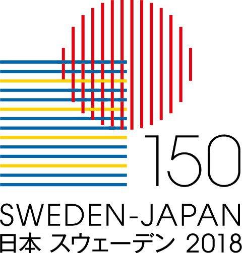 SJ150_logo.jpg