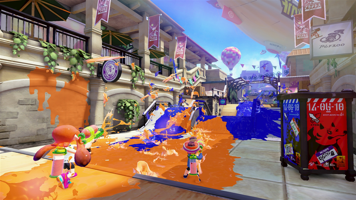 Splatoon © 2015 Nintendo