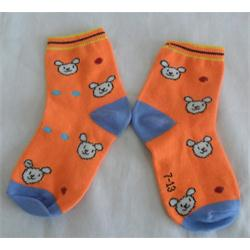 Orange-Blue Pattern Kids Socks - 10 - 15