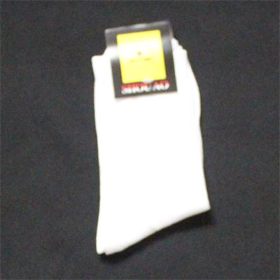 SA White Mens Cotton Socks-One size