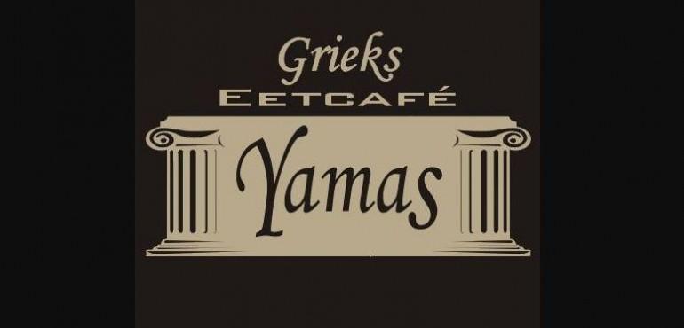 Eetcafe Yamas