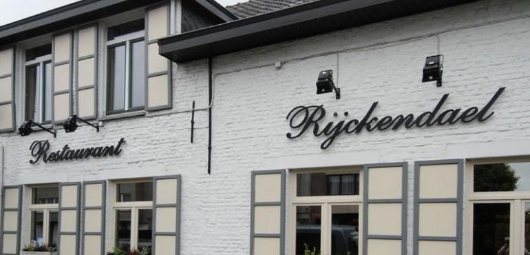 Rijckendael Restaurant