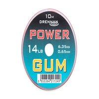 Drennan Power Gum 10m - Red 14lb