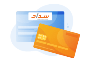 بطاقة ائتمانية او سداد