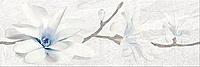 Stone Flowers Grey Inserto 25x75