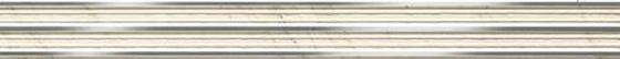 Larda White Listwa 74,8x7,2