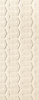 Lemon Stone Struktura Dekor 29,8x74,8