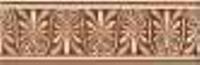 Soleo Krem Classic Listwa 25x8