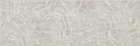 Livi Beige Inserto Leaves 19,8x59,8