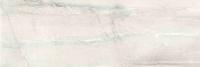 Amberia White 25x40
