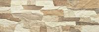 Klinkier Aragon Beige Elewacja 45x15x0,9