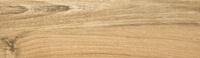 Lussaca Sabbia 60x17,5x0,8