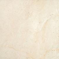 Plain Stone 44,8x44,8