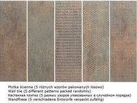 Brave Rust Struktura 44,8x14,8