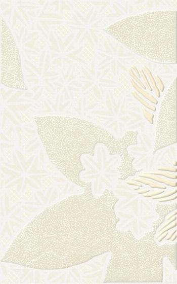 Artable Bianco Inserto A 25x40