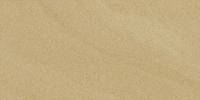 Arkesia Brown Poler 29,8x59,8