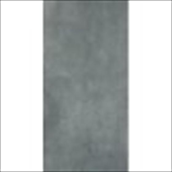 Tecniq Silver Półpoler 44,8x89,8