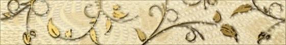 Listwa Traviata Ornament 9,8x60,8