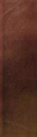 Kos Brown Elewacja Alfa 24,5x6,6