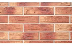 Kamień Cer Bis Jesienny Liść 3 30x7,4x0,9