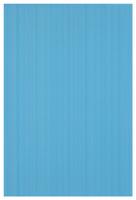 Atola Blue 30x45