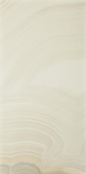 Agat Rosso Lappato 44,8x89,8
