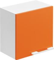 Drzwi Lakierowane Nano Colours Orange DSM