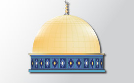 قبة الصخرة Dome of the Rock